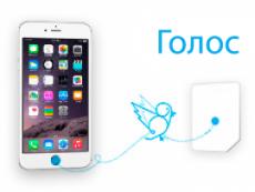 Йота тарифы на мобильную связь